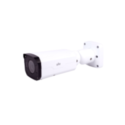 UNV Bullet IR 5MP IP67 5x 2.7- 13.5mm motorised