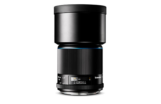 Shop Medium Format Lenses @ C.R.Kennedy